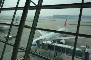 Views from Korean Air lounge