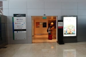 Entrance to the lounge that I chose, No. 69 (right beside the Cathay Pacific lounge)