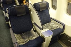My seat, 4A