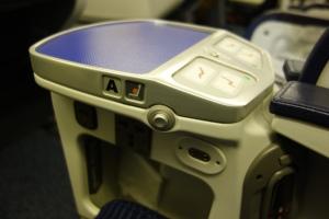 Basic seat controls
