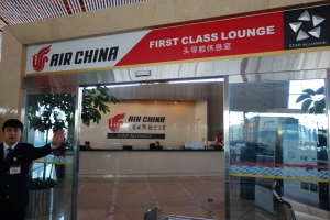 Air China First Class Lounge  Entrance