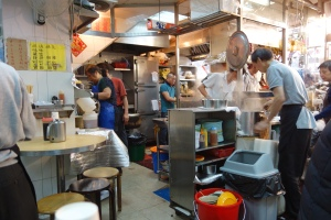 Joy Hing kitchen