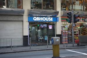 QB House in Wan Chai