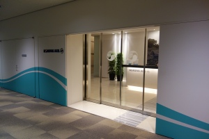 Entrance to the Korean Air lounge