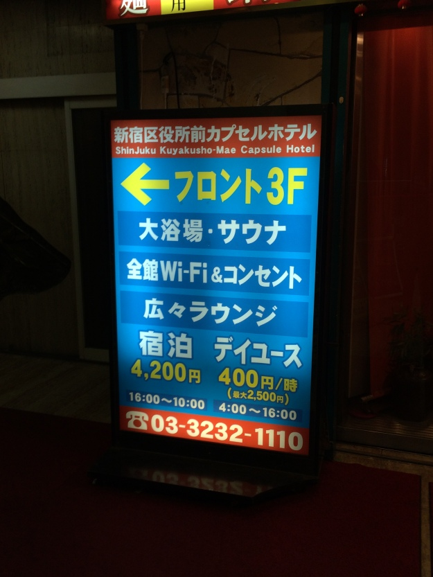 Sign for the capsule hotel