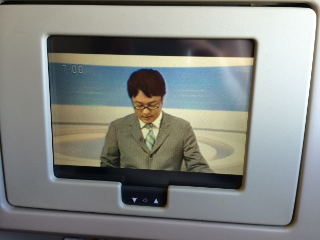 Japanese news