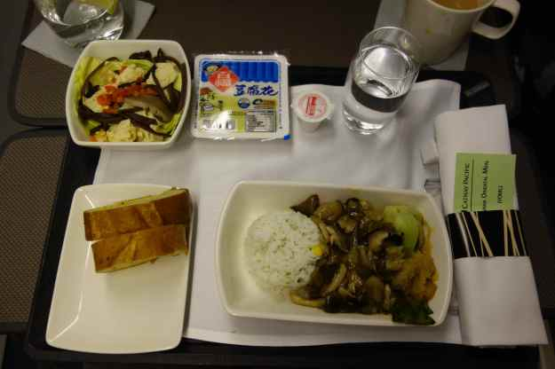 Vegetarian oriental (VOML) special meal)