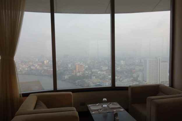 View from the executive lounge