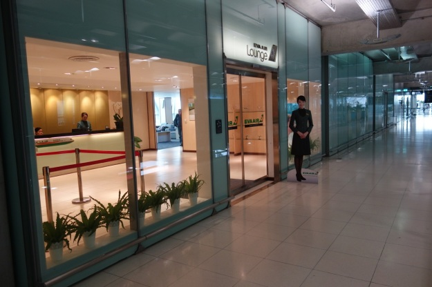 Entrance to the EVA Air Evergreen Lounge