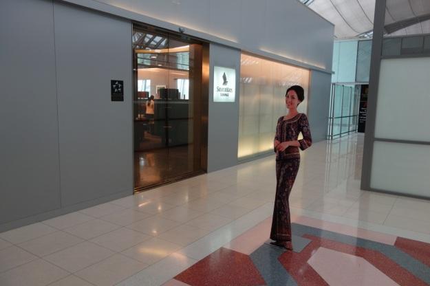 Entrance to the Singapore SilverKris Lounge at BKK